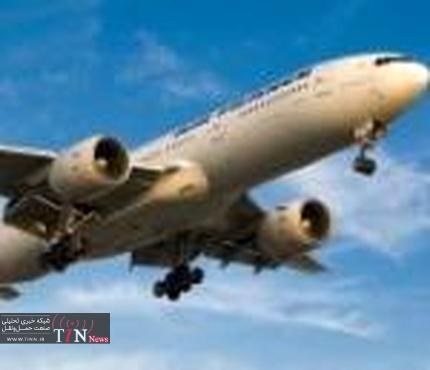 افزایش ۱۴ پرواز روزانه به مقصد تهران در فرودگاه اصفهان
