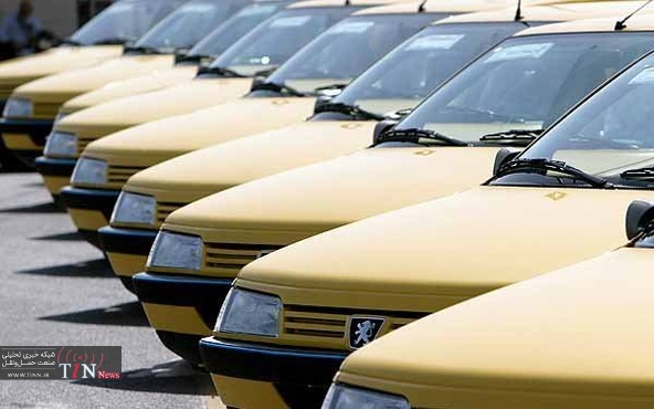 ◄ نوسازی ۹۹۰۰ تاکسی در ۹ ماهه نخست سال