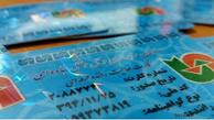 مهلت رانندگان زیر دپیلم برای دریافت کارت هوشمند رانندگی؛ پایان سال