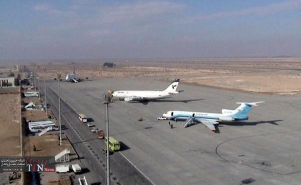◄ برقراری پرواز اصفهان - وین