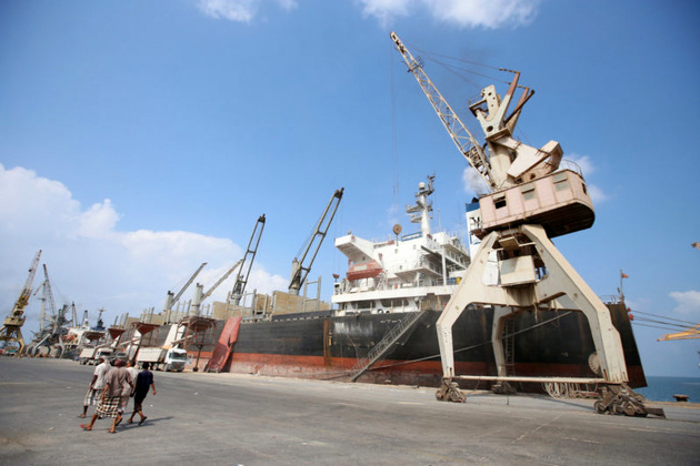Explosion Damages Ship Carrying Wheat to Yemen