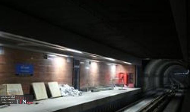 ایستگاه مترو نعمت آباد به زودی بهرهبرداری میشود