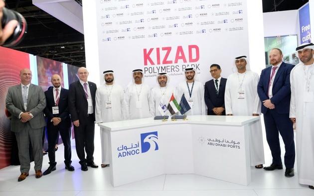Abu Dhabi Ports to become polymer parks
