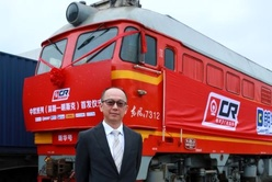 DHL launches China - Belarus rail freight service