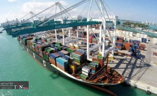 Miami Terminal Conference Agreement approved