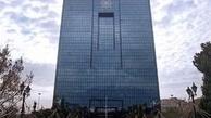 برکناری معاون فناوری بانک مرکزی