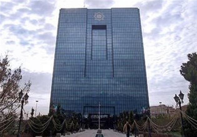 عقود جذاب برای نظام بانکی
