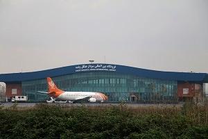 جابجایی بیشاز 23هزار مسافر نوروزی در فرودگاه رشت
