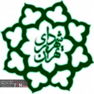 رقم بودجه خانواده شهرداری تهران