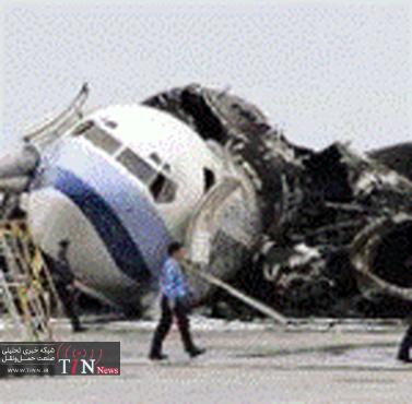 سقوط هواپیما در آمریکا ۲ کشته برجا گذاشت