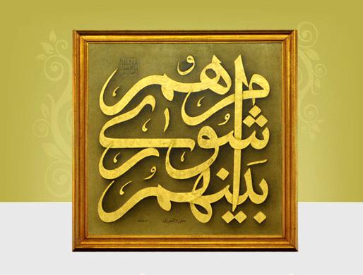 آمار و اسامی نهایی داوطلبان شوراها ۱۸ اردیبهشت منتشر میشود