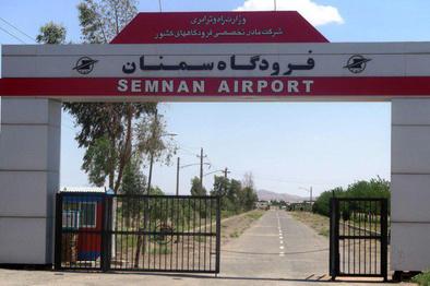 توقف پروازهای سمنان-مشهد به دلیل کرونا/آخرین وضعیت ترمینال فرودگاه سمنان
