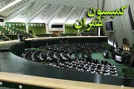 کمیسیون عمران مجلس گرانی بلیت هواپیما را بررسی میکند