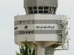 پیشرفت ۷۵ درصدی ساخت ترمینال جدید فرودگاه ایلام