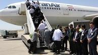 اعزام 4000 زائر به سرزمین وحی با انجام 15 پرواز