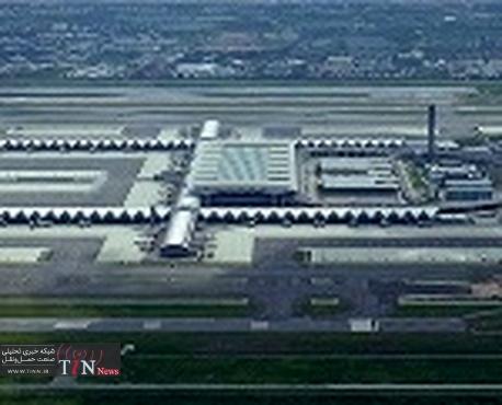 Fraport - Copelouzos Group consortium wins Greek airport concession