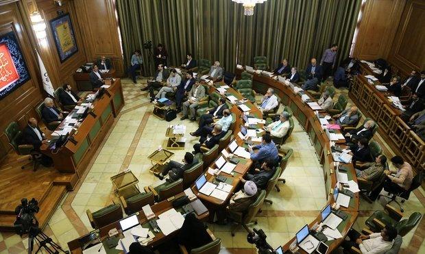 تصویب یک فوریت طرح هوشمندسازی یارانههای شهرداری تهران