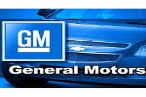 تغییر پایگاه آسیایی جنرال موتورز