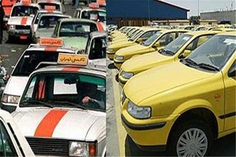 آیا نوسازی کامل تاکسیها تا پایان نیمه نخست امسال، محقق میشود؟