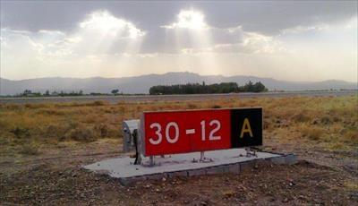 نصب علائم راهنما (Signing) سطوح پروازی فرودگاه زنجان
