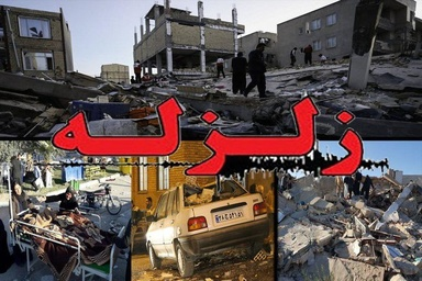 زلزله ۴.۱ ریشتری در هجدک کرمان