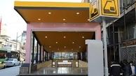 «ارزیابی مقایسهای سیستم مترو با تاکید بر عملکرد مترو» منتشر شد