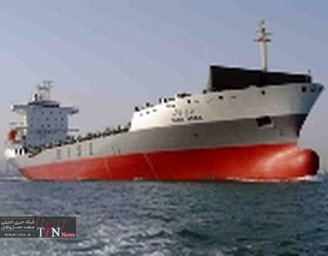 لیزینگهای دریایی تشکیل شود