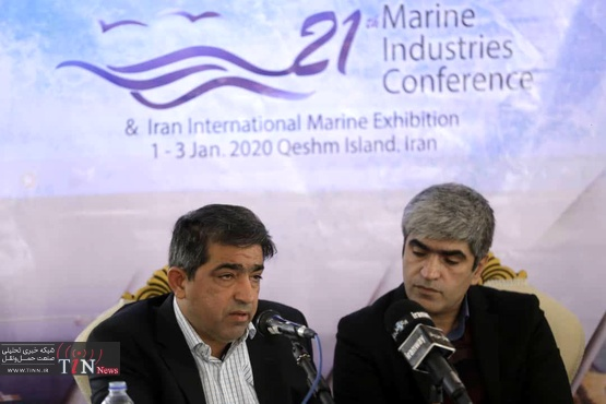 برگزاری بیست و یکمین نمایشگاه صنایع دریایی و دریانوردی در جزیره قشم