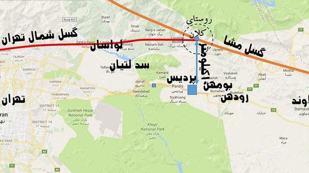 تهرانی ها امشب منتظر پس لرزه های احتمالی باشند