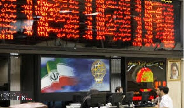 کاهش سهام برخی از شرکتهای بزرگ دنیا