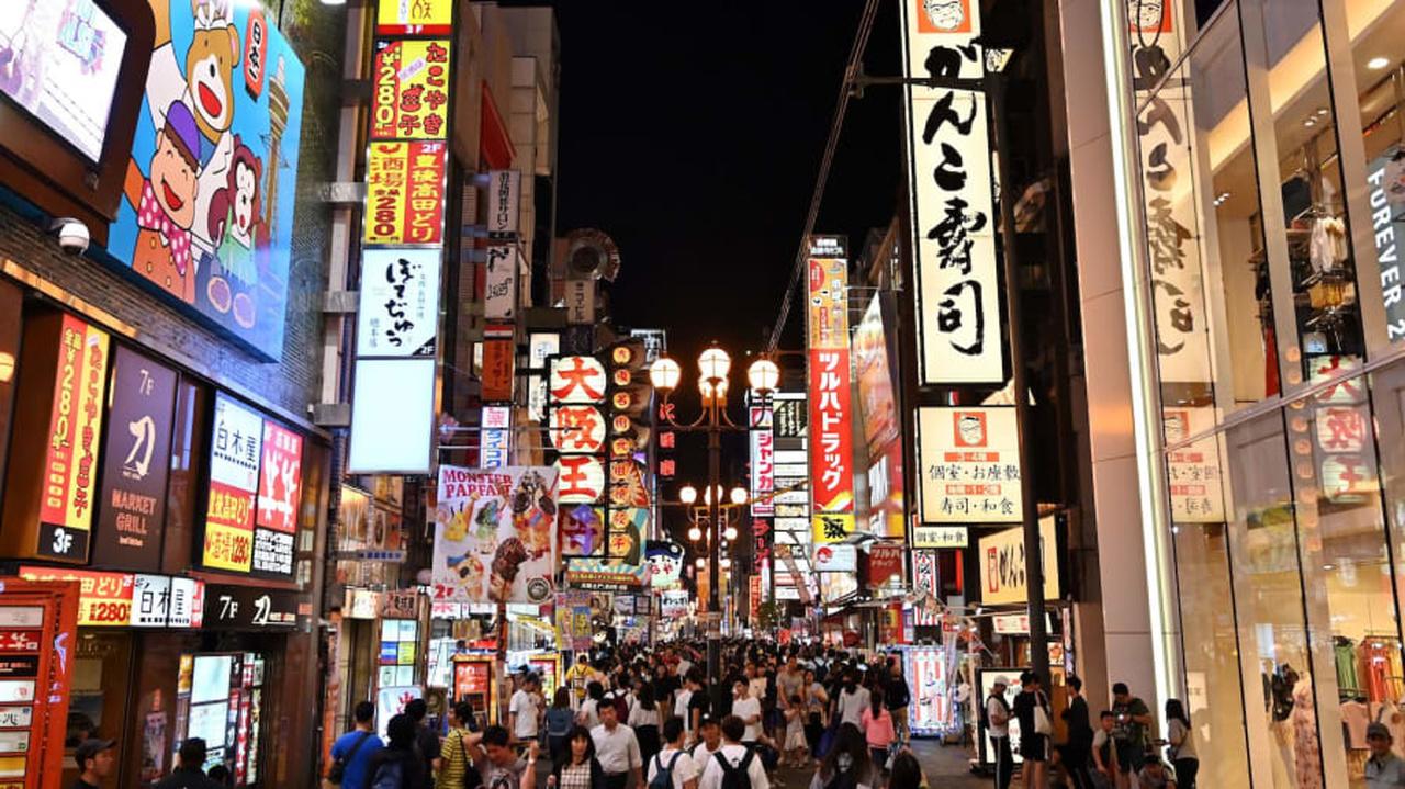 شماره 3: اوزاکا/ژاپن