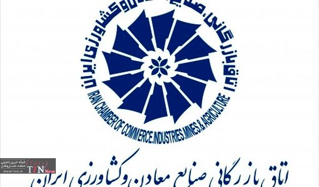 شورای بازرگانی ایران و عربستان فعال نیست
