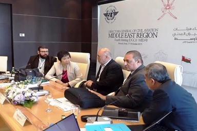چهارمین اجلاس رؤسای سازمان های هواپیمایی کشوری منطقه خاورمیانه ایکائو با حضور ۱۷ کشور