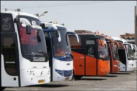 نحوه ثبت تخلفات اتوبوسهای بینشهری توسط مسافران