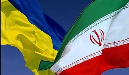 کاهش زمان صدور ویزای اوکراین برای ایرانیها به یک هفته