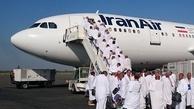 بازگشت ۱۷ هزار حاجی به ایران/ گزارشی از تاخیر پرواز نداشتیم