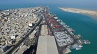 توسعه تجارت دریایی ایران و قطر