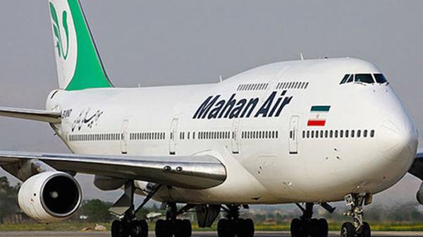پرواز هواپیماهای «ماهان» به آلمان ممنوع میشود
