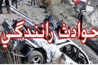 ۶۶ درصد تصادفات در راههای روستایی
