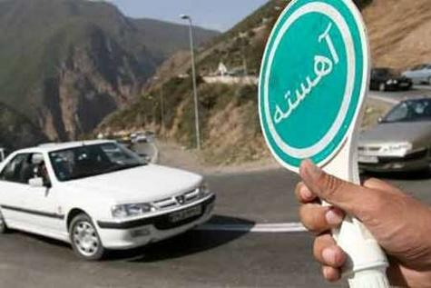 محدودیت های ترافیکی پایان هفته اعلام شد