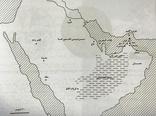 تاریخ بنادر و دریانوردی ایران/ قسمت هفتم