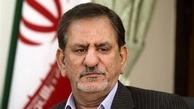استاندار گلستان برکنار شد