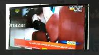 ویدیوی که تروریستها از داخل مجلس برای شبکه تلویزیونی داعش ارسال کردند