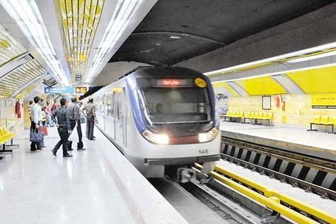اطلاعیه شماره 2/حرکت قطارهای مترو در خط 5 به حالت عادی بازگشت