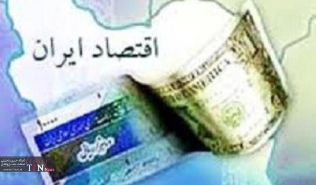استراتژی و تاکتیک نجات اقتصاد ایران