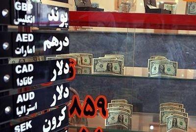 دلار در صرافیهای بانکی چقدر قیمت خورد؟