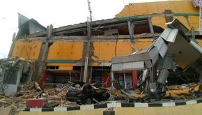 زلزله چرا ایجاد میشود؟ کانون و مرکز زلزله چیست؟ گسل چگونه شکل میگیرد؟