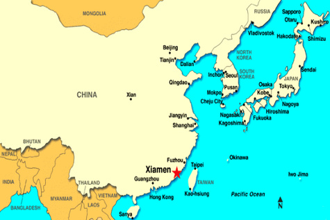 China declares special safety inspections in Xiamen