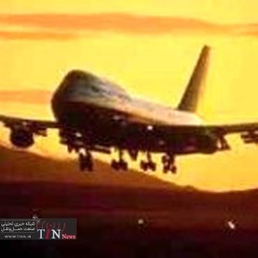 ◄ فرودگاه شهرکرد با دو پرواز رونق میگیرد؟