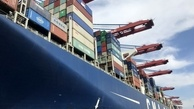 CMA CGM Gets EU Approval for Containerships Takeover